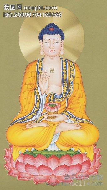 南无阿弥陀佛纹身图案的寓意图片