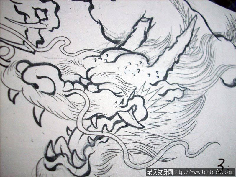 武汉纹身培训网:教你如何画龙!画龙的步骤!