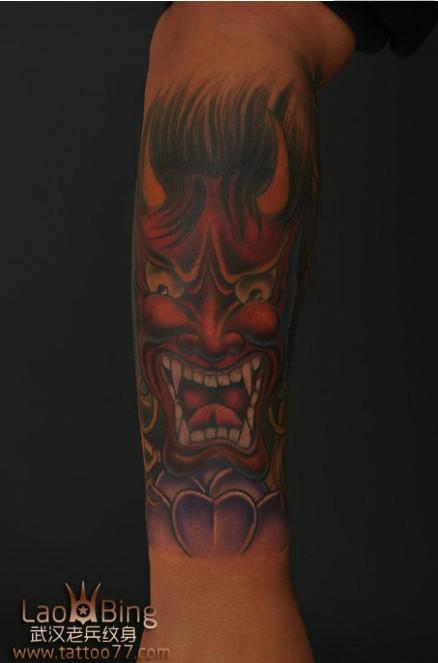 武汉专业纹身培训:修改旧纹身--包小臂鲤鱼般若纹身图案作品