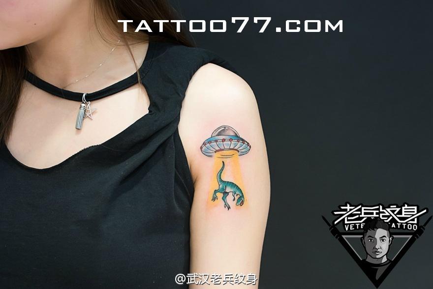 手臂小清新飞碟纹身图片作品