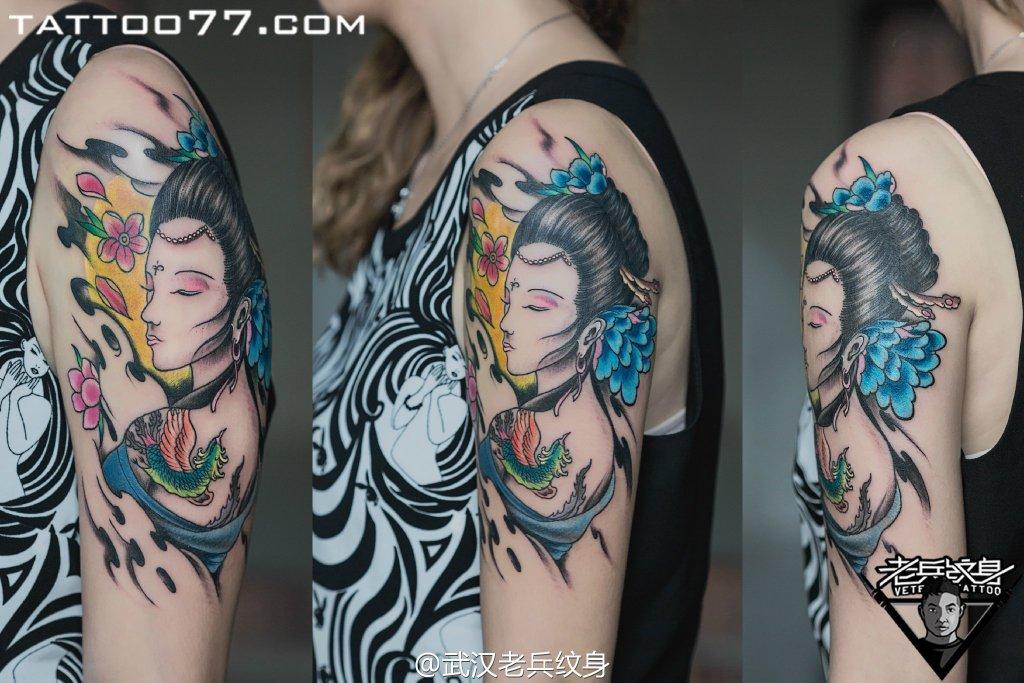 大臂艺伎纹身图片作品图片