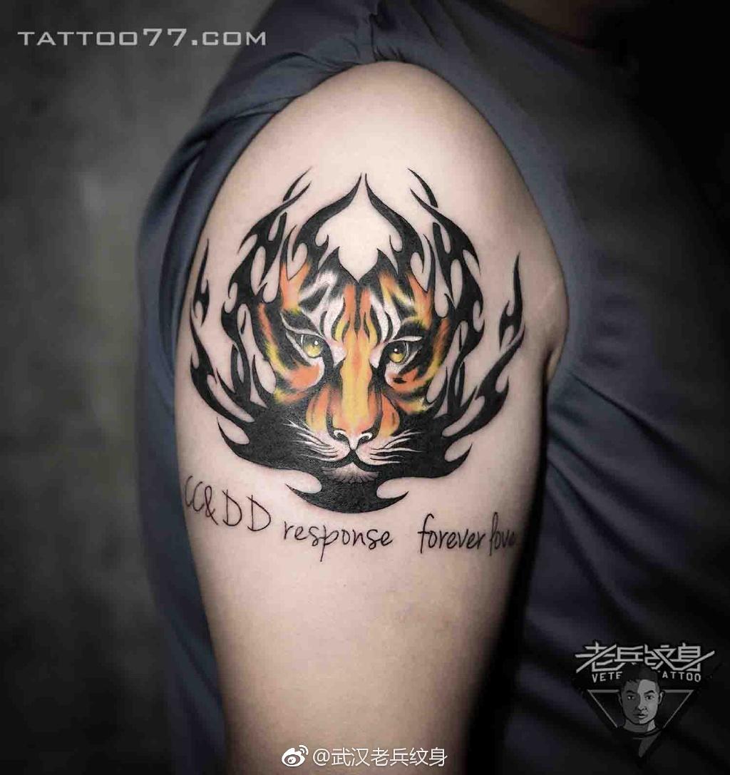 大臂老虎字母纹身图案作品