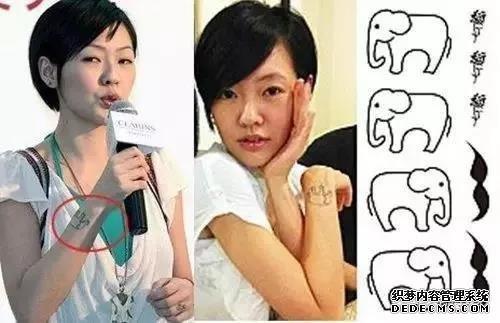 纹身培训学校 老兵动态 国际国内刺青新闻资讯  婚后的大s依旧放飞图片
